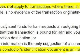 تحریف دوباره FATF/چرا چین و روسیه با ایران همکاری بانکی ندارند؟