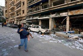 خشم مردم نسبت به طبقه حاکم لبنان: نامههای افشاشده اهمال دولتی را نشان میدهد