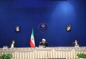 روحانی: معنی ندارد از کاخی در آن سر دنیا در امور ایران دخالت کنند