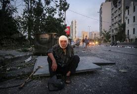 انفجار بیروت وارد فاز جدید شد | ۱۶ کارمند اسکله بازداشت شدند | حساب مدیران مسدود و همگی بازداشت ...
