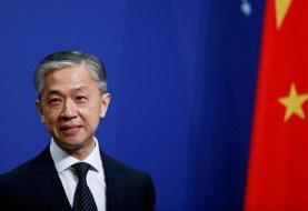 مخالفت چین با قطعنامه تمدید تحریم تسلیحاتی ایران