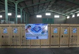 ببینید | هزار یخچال اهدایی رهبرانقلاب در راه منطقه محروم بشاگرد