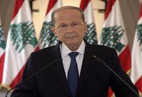 قدردانی رئیسجمهور لبنان از توجه و محبت ملت و دولت ایران