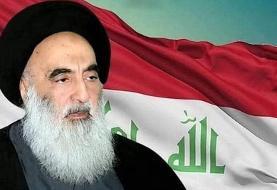 دعوت آیت الله سیستانی از خیران جهان برای کمک به لبنان