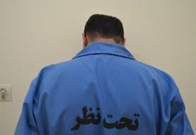 دستگیری شرور متواری در دشتستان