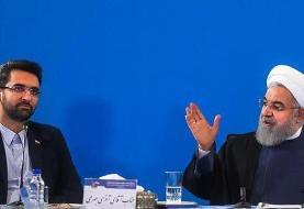 دستور روحانی به وزارت ارتباطات برای هدیه اینترنت رایگان یکساله به خبرنگاران