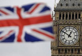 انگلیس: به شکل قاطع از توافق هستهای حمایت میکنیم