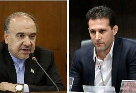 جلسه میراسماعیلی با وزیر ورزش درباره پرونده جودو در دادگاه CAS