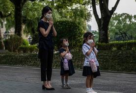 حمله اتمی آمریکا به هیروشیما، ۷۵ سال بعد