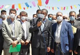 آغاز ساخت ۲۴۴ واحد مسکن طرح اقدام ملی در تودشک