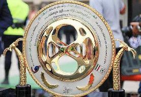 قرعه کشی نیمه نهایی جام حذفی سه شنبه برگزار میشود | در انتظار برخورد ...