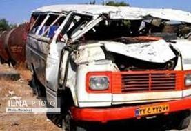 ۴ کشته و ۲۰ زخمی در یک حادثه تصادف