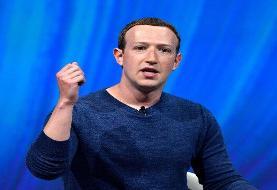 ثروت زاکربرگ از ۱۰۰ میلیارد دلار گذشت!