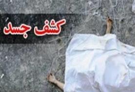 کشف جسد یک زن در ارتفاعات جهاننما/ آیا جسد متعلق به «سها رضانژاد» است؟