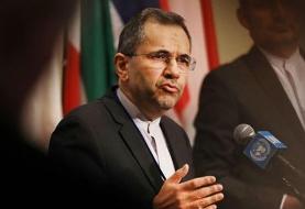 نامه ایران به سازمان ملل درباره رهگیری هواپیمای ماهان توسط جنگنده آمریکایی
