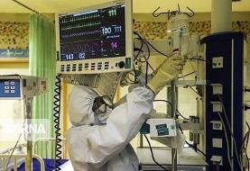 علائم جدید کرونا/ دارندگان علائم اختلالات بویایی و چشایی تاحدامکان قرنطینه شوند