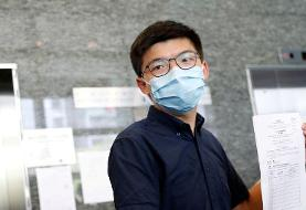 Joshua Wong and other Hong Kong activists charged over banned June 4 vigil