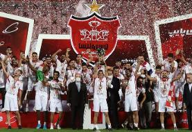 (عکس) جام پوکر قهرمانی بر فراز دستان پرسپولیسیها
