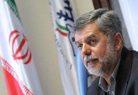 موافقت کمیته بین المللی پارالمپیک با میزبانی ایران از مسابقات پارااسکی