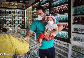 نظر استاندار تهران درباره مجازاتهای ماسکنزدن در دوره کرونا