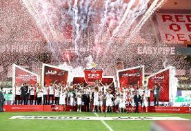 گزارش کامل مهر از جشن قهرمانی پرسپولیس/ازحرکات موزون تا رکورد سید