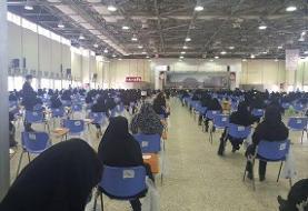 شکایت سازمان سنجش از یک استاد دانشگاه