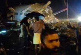 سه کشته و ۴۰ زخمی در حادثه هوایی فرودگاه کرالا