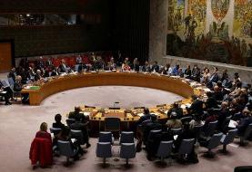 خبرگزاری فرانسه: شورای امنیت پیشنویس آمریکا در باره تمدید تحریم ...