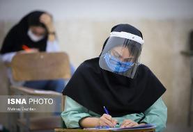 آخرین نوبتکنکور کارشناسی ارشد ۹۹ برگزار شد | داوطلبان کرونایی چطور در آزمون شرکت کردند؟