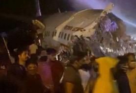 هواپیمای مسافربری هند با ۱۹۱ سرنشین دچار سانحه شد
