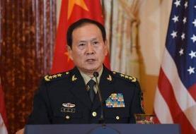 هشدار جدی وزیر دفاع چین به آمریکا | جزئیات گفتگوی ۱.۵ ساعته وزرای دفاع چین و آمریکا