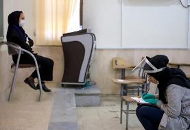 ماجرای شکایت سازمان سنجش از یک استاد دانشگاه