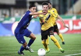 مصاف استقلال و سپاهان در جام حذفی با یک محروم