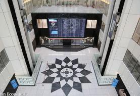 آغاز معاملات سهام نخستین شرکت سرمایهگذاری استانی سهام عدالت، از امروز
