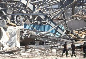 The US pledged over $17 million in initial disaster aid for Lebanon after an explosion ...