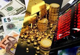 کاهش قیمت طلای جهانی | چرا  نرخ ارز و سکه در ایران پایین نمیآید؟