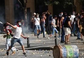 چهار وزارتخانه لبنان به اشغال معترضین درآمد