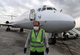 کرونا مسافران هوایی را ۲۳ درصد کاهش داد