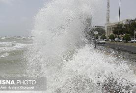 هشدار هواشناسی نسبت به مواج شدن دریای عمان