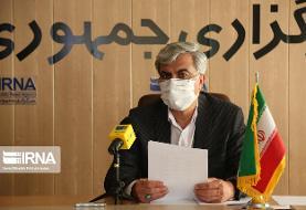 کردستان/وام حمایتی کرونا تا ۱۶۰ میلیون ریال نیاز به ضامن ندارد