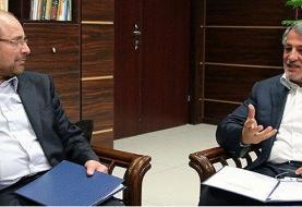 ماجرای دیدار محسن هاشمی با محمد باقر قالیباف