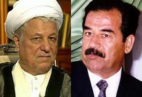 آخرین نامه صدام به هاشمی رفسنجانی