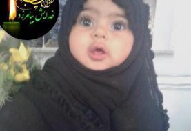 جزئیات مرگ کودک یکساله در جوی فاضلاب اهواز