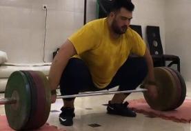 تمرین وزنه بردار فوق سنگین در پارکینگ خانه/ داودی:آقای گل محمدی از رفتنم به المپیک خبر دارد؟