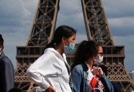زدن ماسک در برخی فضاهای باز در پاریس اجباری میشود