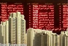 عرضه مسکن در بورس برای جلوگیری از حراج صوری در معاملات املاک