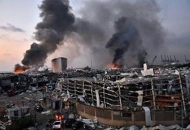 وزارت بهداشت لبنان: شمار کشته های انفجار بیروت به ۱۵۸ تن افزایش یافت