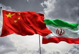 رییس اتاق بازرگانی ایران و چین: راهکار اقتصاد ایران سیاسی و دیپلماتیک است