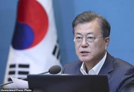 استعفای همزمان ۶ معاون رئیسجمهوری کرهجنوبی