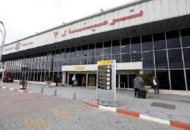 شلوغی دوباره فرودگاه مهرآباد